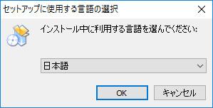 ocam_install_01