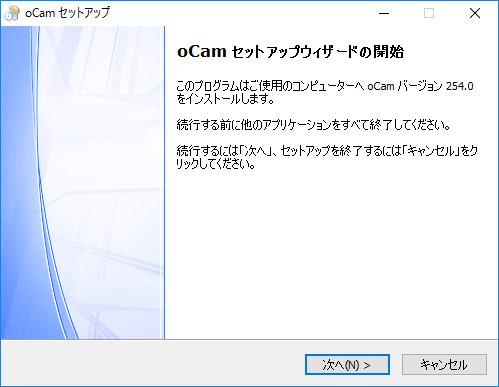 ocam_install_02