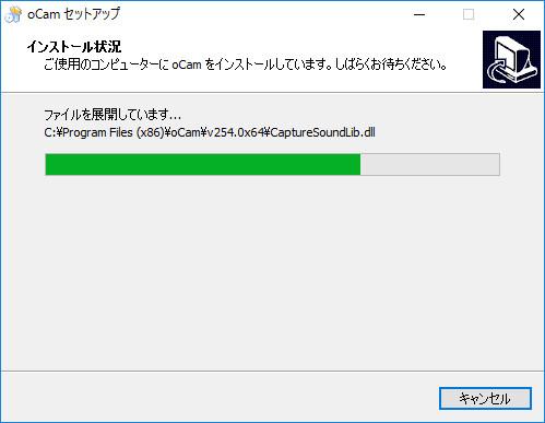 ocam_install_04